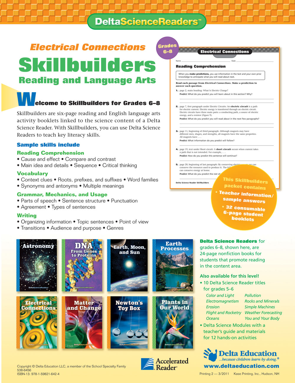 Electrical Connections Skillbuilders Packet